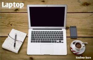 What is Laptop in hindi